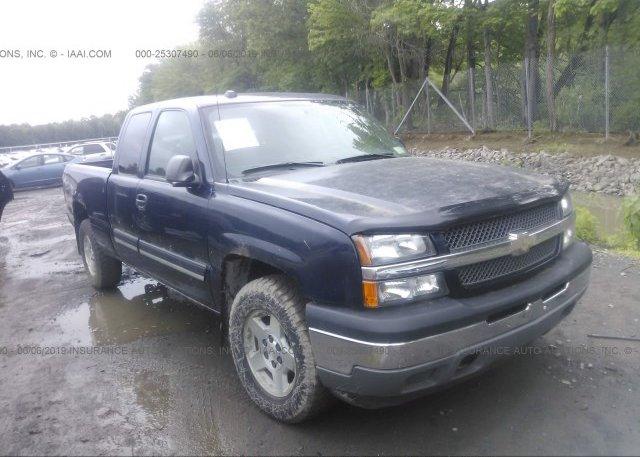 Inventory #900049946 2005 Chevrolet SILVERADO