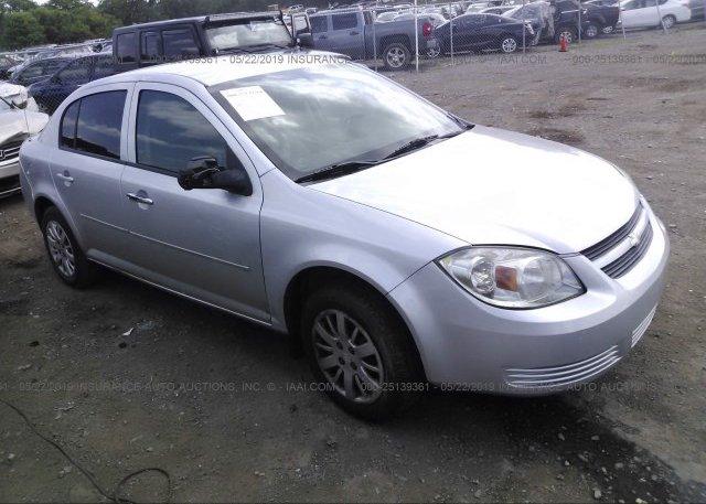 Inventory #418564507 2009 Chevrolet COBALT