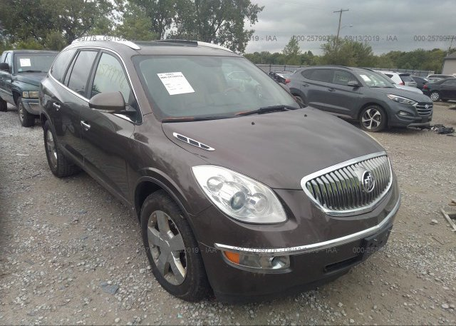 Inventory #350828787 2008 Buick ENCLAVE