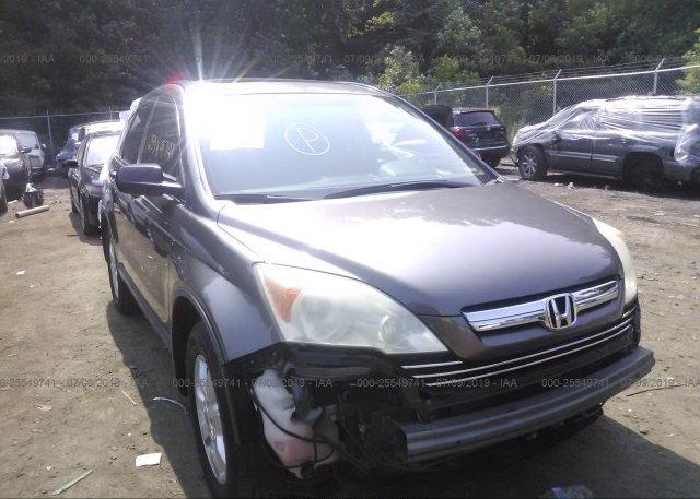 Inventory #557781798 2009 Honda CR-V