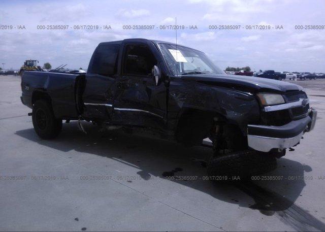 Inventory #267279327 2003 Chevrolet SILVERADO