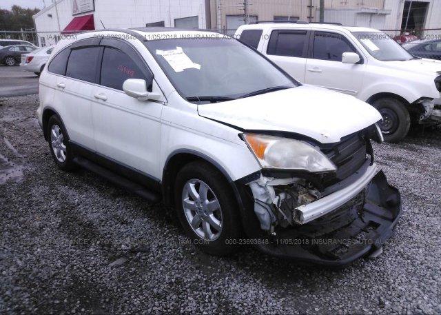 Inventory #989502377 2007 Honda CR-V