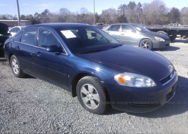 Inventory #834657407 2007 Chevrolet IMPALA