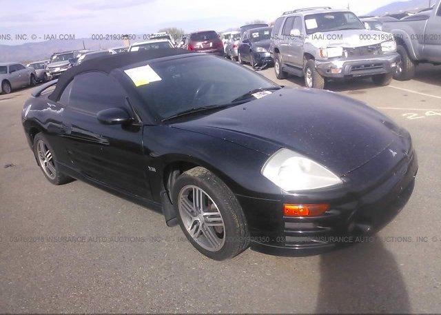 Inventory #882241175 2005 Mitsubishi ECLIPSE