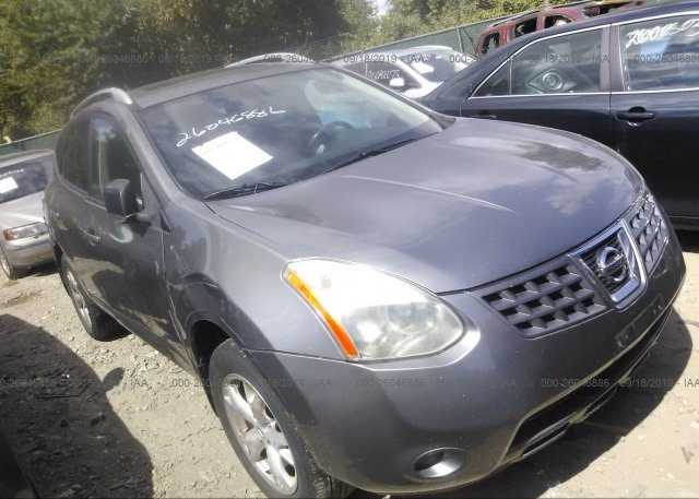 Inventory #507101987 2008 Nissan ROGUE