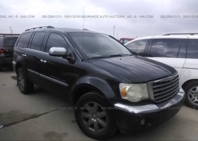 Inventory #284695196 2009 Chrysler ASPEN