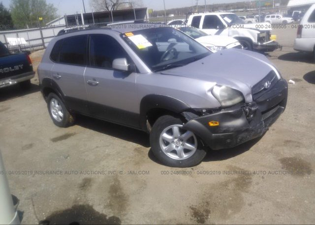 Inventory #533153397 2005 Hyundai TUCSON