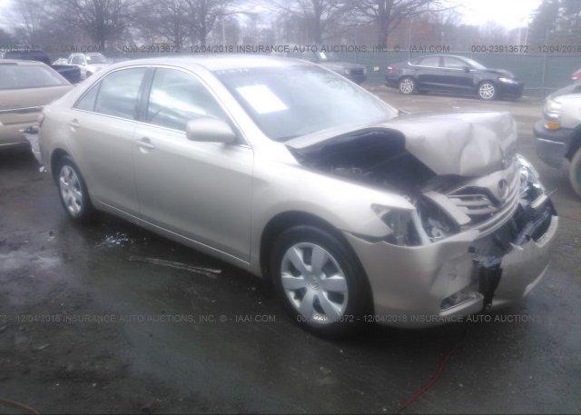Inventory #259712957 2009 Toyota CAMRY