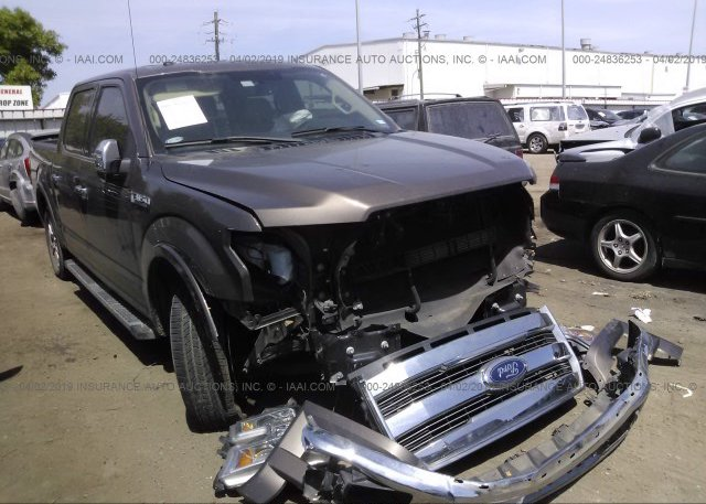 Inventory #200826205 2016 FORD F150