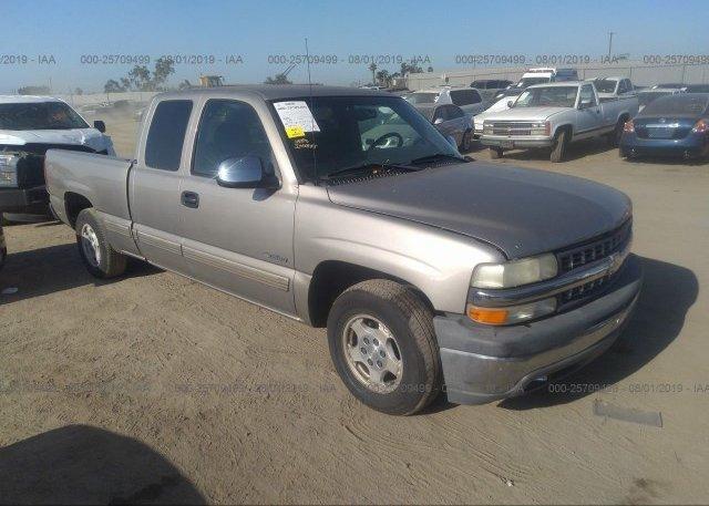 Inventory #260834539 2002 Chevrolet SILVERADO