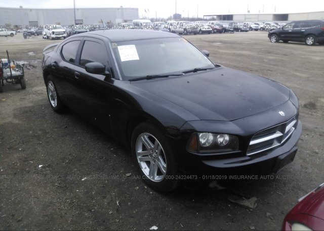 Inventory #290121154 2008 Dodge CHARGER