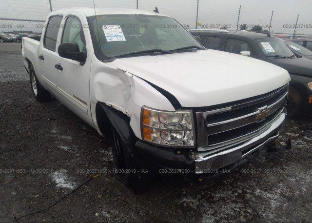 Inventory #849662860 2011 Chevrolet SILVERADO