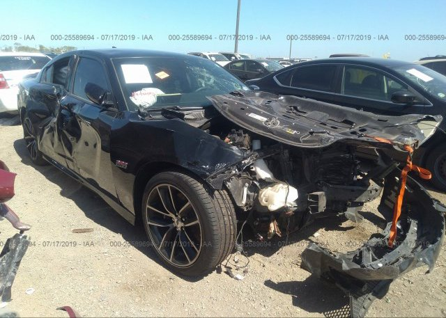 Inventory #465754468 2018 Dodge CHARGER