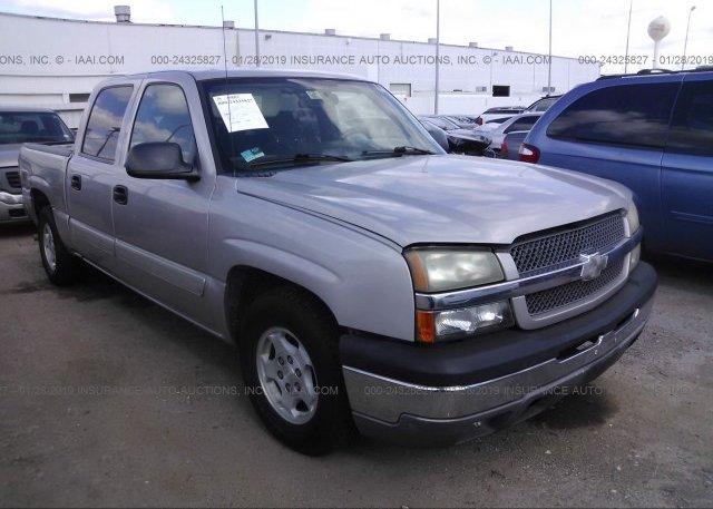 Inventory #957303131 2004 Chevrolet SILVERADO