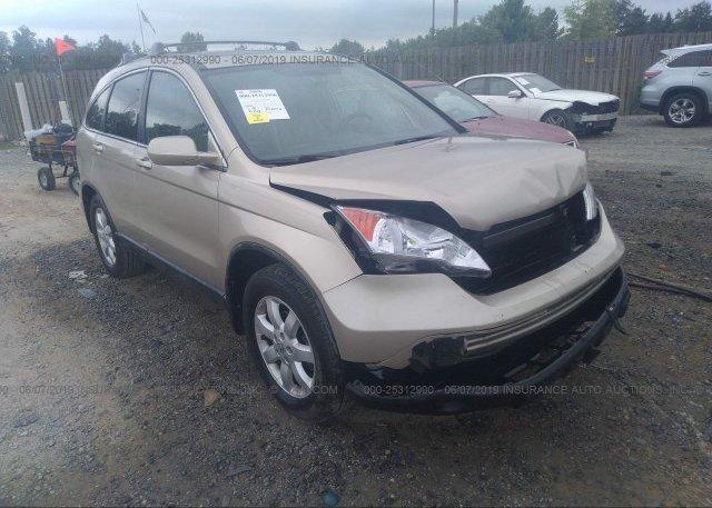 Inventory #826347072 2009 Honda CR-V