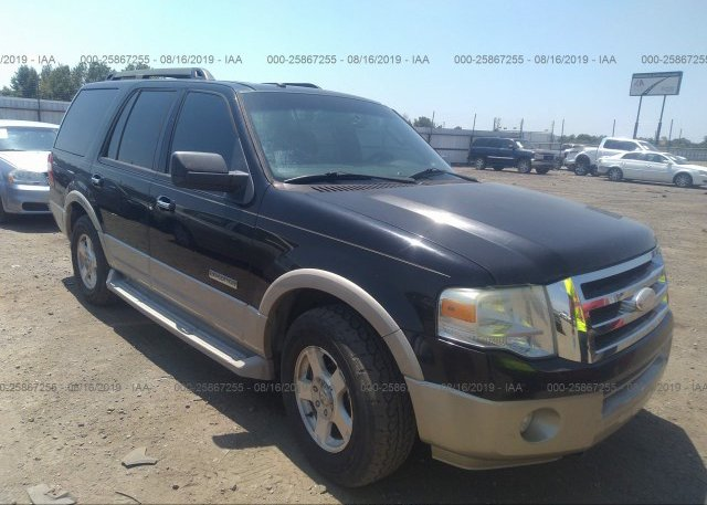 Inventory #276754448 2007 FORD EXPEDITION