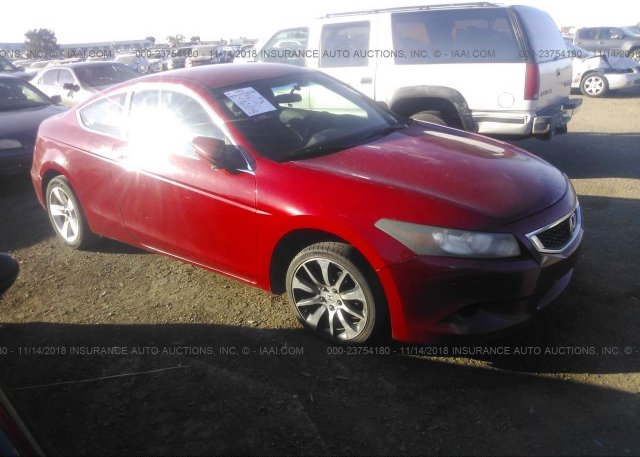 Inventory #849413498 2010 Honda ACCORD