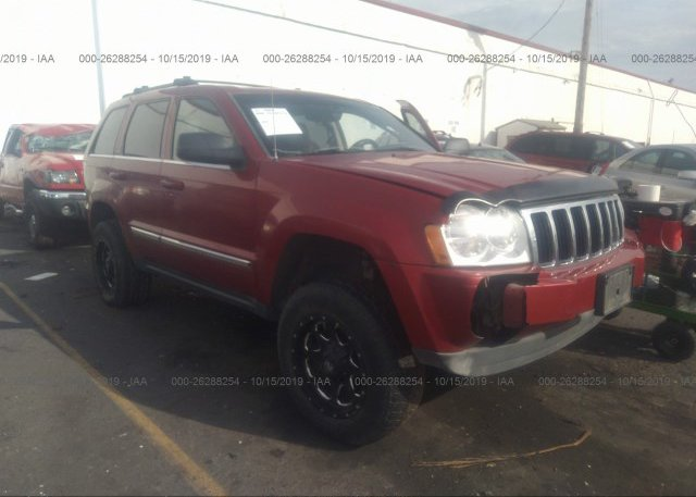 Inventory #307695610 2005 JEEP GRAND CHEROKEE