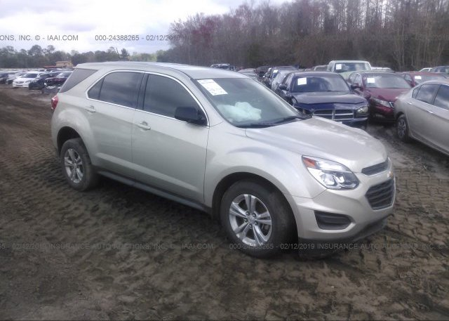Inventory #314869521 2016 Chevrolet EQUINOX