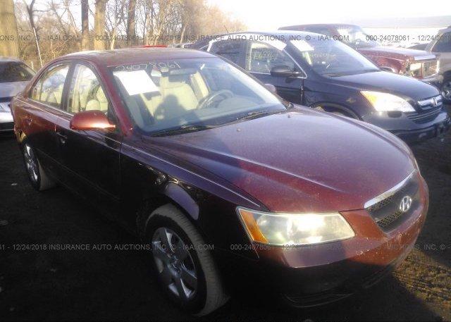 Inventory #157806883 2008 Hyundai SONATA