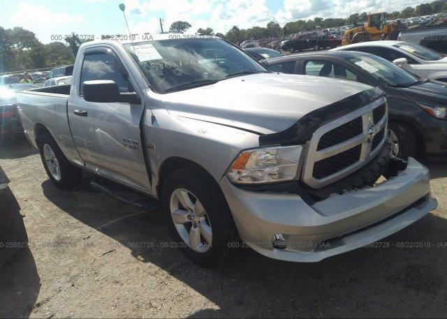 Inventory #460421746 2013 RAM 1500