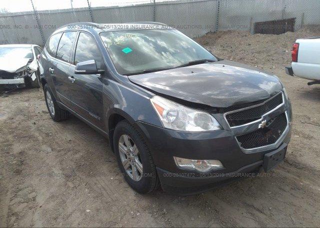 Inventory #857414068 2009 Chevrolet TRAVERSE