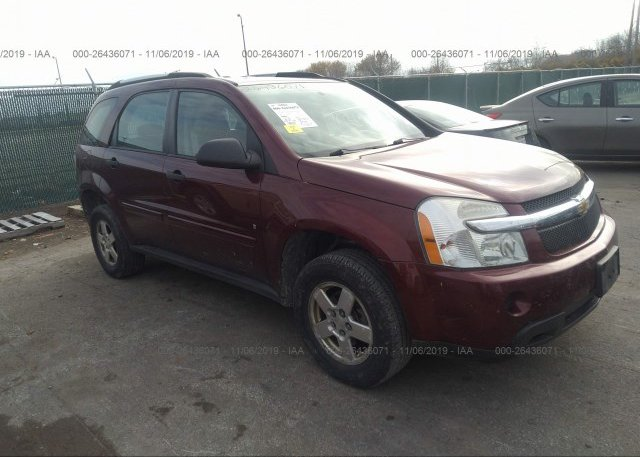 Inventory #218131071 2008 Chevrolet EQUINOX