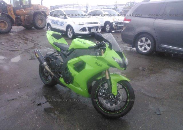 Inventory #722963755 2008 Kawasaki ZX1000