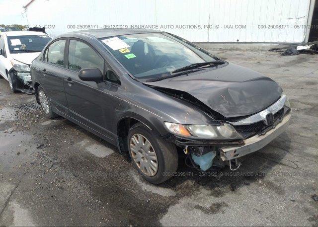 Inventory #902604877 2010 Honda CIVIC