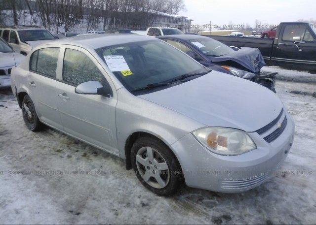 Inventory #477832603 2007 Chevrolet COBALT