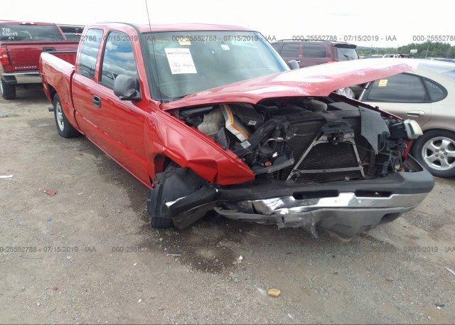 Inventory #467454493 2003 Chevrolet SILVERADO