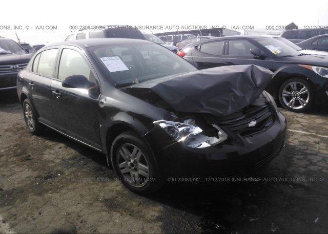 Inventory #387388721 2008 Chevrolet COBALT