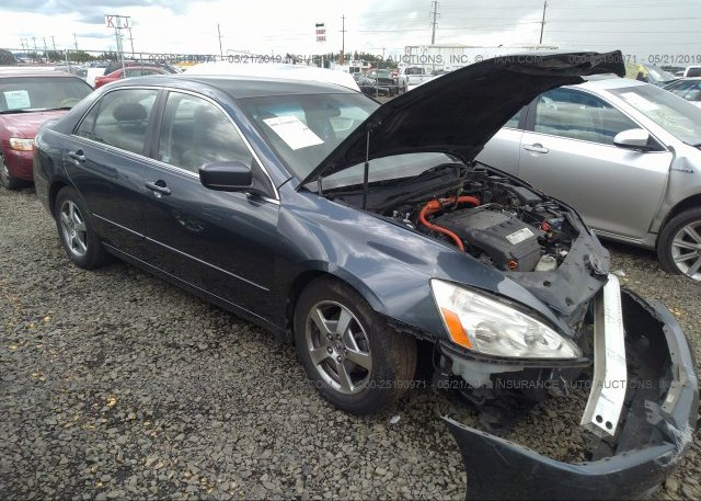 Inventory #384677471 2005 Honda ACCORD