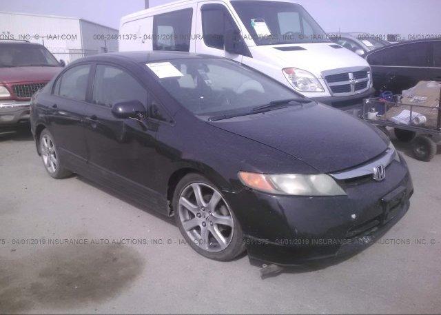 Inventory #170813395 2007 Honda CIVIC