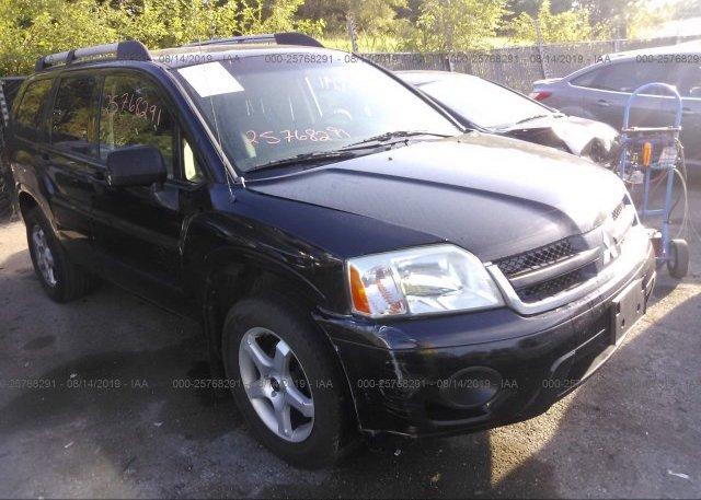 Inventory #532353097 2006 Mitsubishi ENDEAVOR