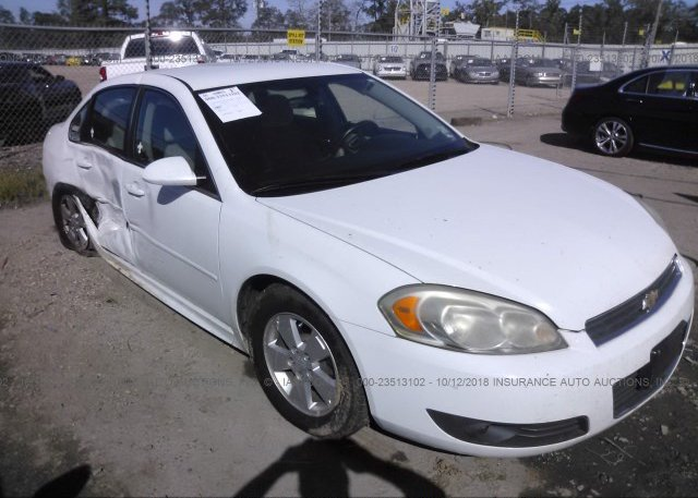 Inventory #279184143 2011 Chevrolet IMPALA