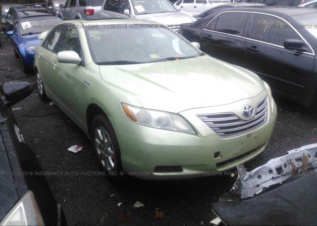 Inventory #267757616 2007 Toyota CAMRY NEW GENERAT