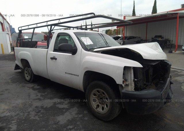 Inventory #682671196 2008 Chevrolet SILVERADO