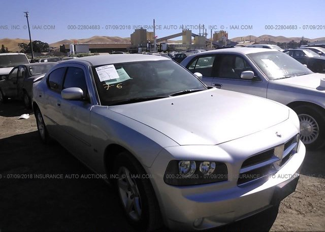 Inventory #120542550 2010 Dodge CHARGER