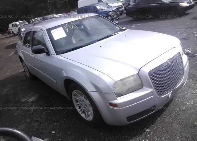Inventory #251633134 2005 Chrysler 300