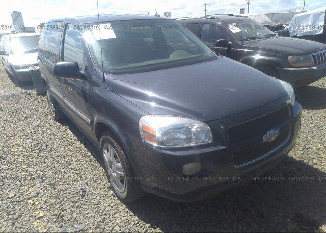 Inventory #280286453 2008 Chevrolet UPLANDER