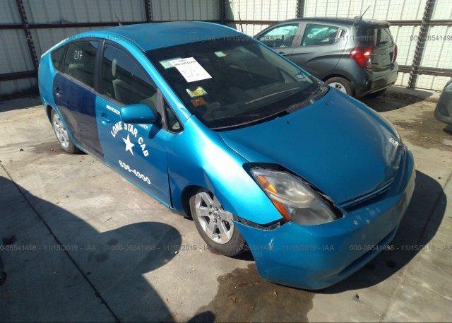 Inventory #175674953 2008 Toyota PRIUS