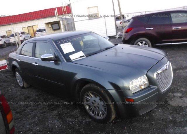 Inventory #643546012 2005 Chrysler 300