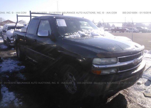 Inventory #569718456 2002 Chevrolet SILVERADO