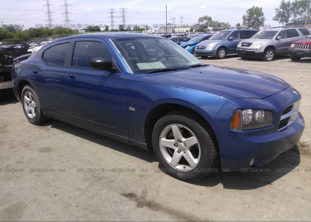 Inventory #138957322 2009 Dodge CHARGER