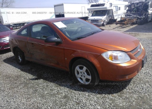 Inventory #882450567 2007 Chevrolet COBALT