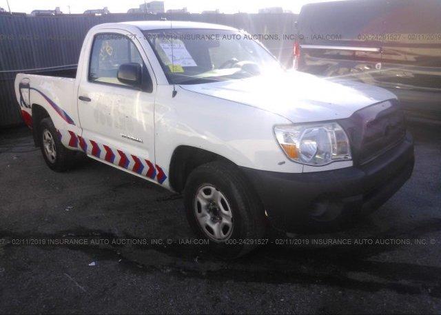 Inventory #735181735 2010 Toyota TACOMA