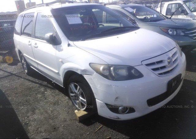 Inventory #159016805 2005 Mazda MPV
