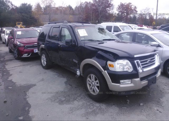 Inventory #275802114 2008 FORD EXPLORER