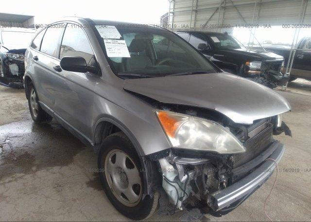 Inventory #260326189 2007 HONDA CR-V